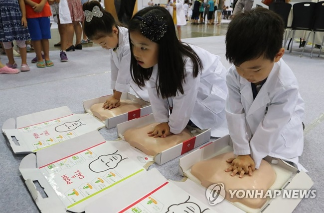 Most South Korean Parents Want High-Paying Jobs for Their Children