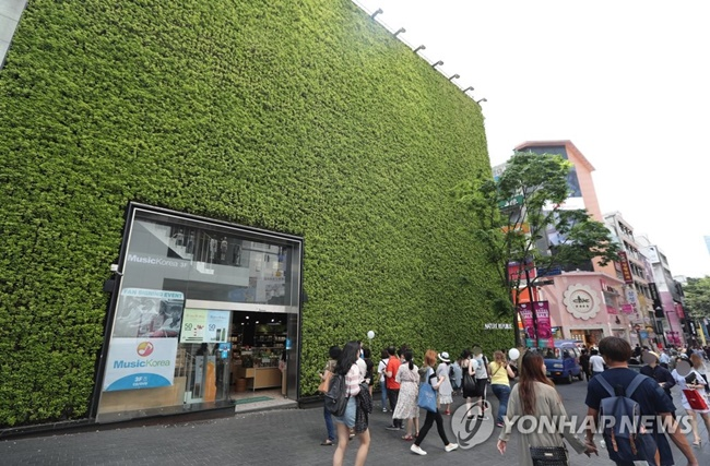 The rental price is up 6.1 percent from 86 million won last year, while the estimated purchase price of the property is 15.46 billion won ($14.2 million). (Image: Yonhap)