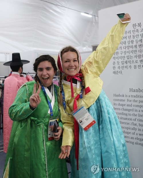 Since the opening ceremony on Thursday, the Village Plaza has been visited by national teams from Great Britain, the Netherlands, Poland and the Czech Republic, as many international athletes will be relying on the venue for everyday life. (Image: Yonhap)