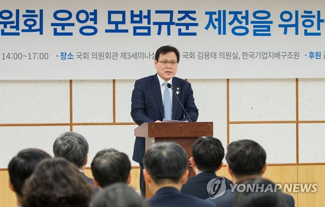 The government has revealed the first draft of new guidelines for audit transparency, advising conglomerates to set up an all external director audit committee. (Image: Yonhap)