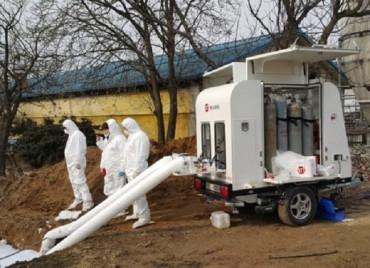 S. Korea Creates Nitrogen Foam for Humane Animal Slaughter