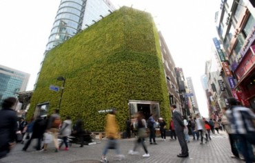 Myeong-dong Nature Republic Store Most Expensive Property in South Korea