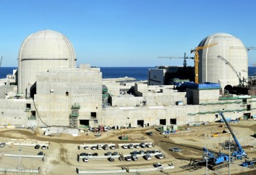 Completion of New Reactors Delayed by Quake-safety Inspections