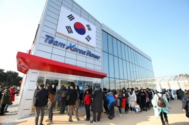 Over 200,000 Visit Korea Publicity Center during Olympics