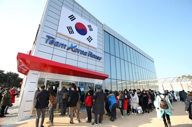 More than 200,000 tourists visited a facility for promoting South Korea and providing support for international athletes and guests during the PyeongChang Winter Olympics, a state tourism agency said Monday. (Image: Yonhap)