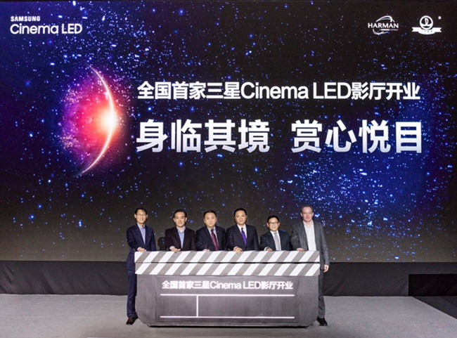 Samsung is set to launch another cinema LED screen in China, this time in Beijing, with Wanda Group sometime this year.  (Image: Samsung Electronics)