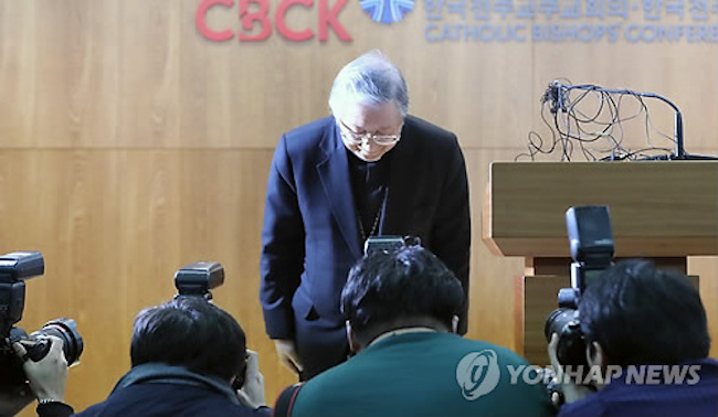 "South Korea's Catholic Church on Wednesday apologized over a priest's alleged attempt to rape a female volunteer worker, one of the latest cases in the fast spreading ""Me Too"" movement. (Image: Yonhap)"