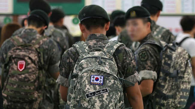 According to the immigration reforms announced by Prime Minister Lee Nak-yeon at a meeting on Monday, men with naturalized Korean citizenship will be required to serve in the military just like South Korean-born citizens. (Image: Yonhap)