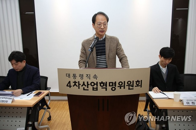Taking a page out of the European Union's rulebook (the GDPR), the committee will exclude anonymized data but guarantee legal protection for personal information and pseudonymized data. (Image: Yonhap)