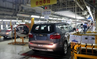 GM Claim High Cost for S. Korea Plant Closure, Union Cites Mismanagement