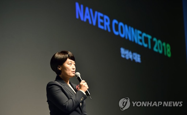 Han said Naver is continuing to consider how customers can participate in the process of formulating company policy, stressing that the day when a service can be created solely through discussion with a committee of experts is now long gone. (Image: Yonhap)
