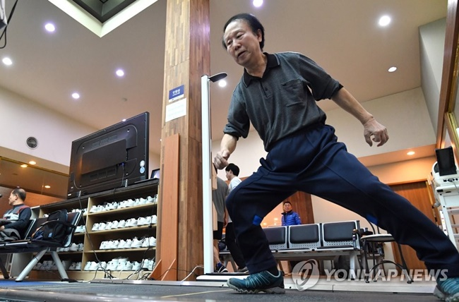 In stark contrast however, the health of older South Koreans has improved in recent years. (Image: Yonhap)
