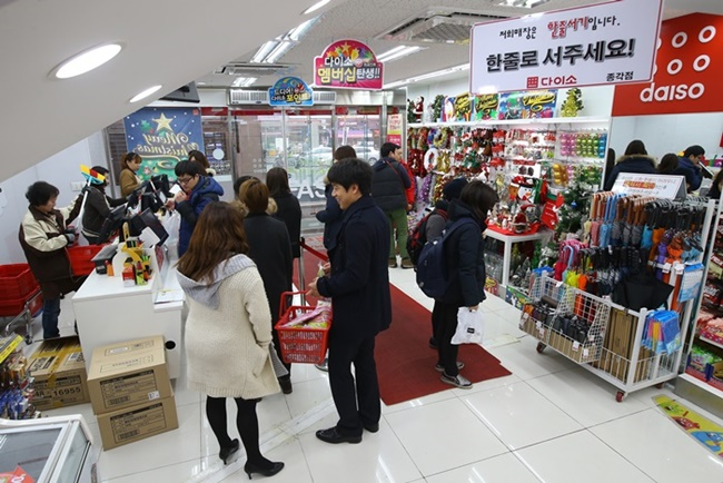 Under the new slogan 'the people's shop', Daiso has launched a new brand campaign as part of efforts to put to rest questions over its nationality. (Image: Yonhap)