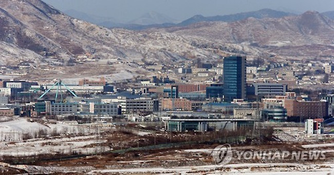 South Korean companies that operated factories at the now-shuttered joint industrial park in North Korea will ask the Seoul government next week to travel to the border city of Kaesong to inspect their facilities, a private task force representing the firms said Friday. (Image: Yonhap)