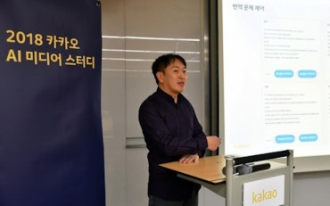 Messaging Giant Kakao Creates Korean Formal Language Translator