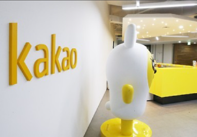 Kakao Games Corp. unveiled a new golf booking service on Wednesday to provide various services to customers through an artificial intelligence (AI) algorithm. (Image: Yonhap)