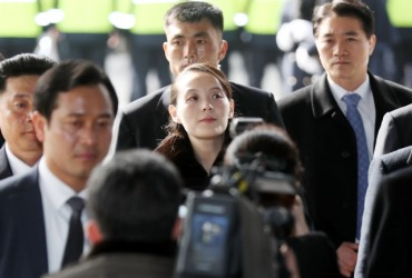 Speculation Grows over N.K. Leader's Sister's Pregnancy