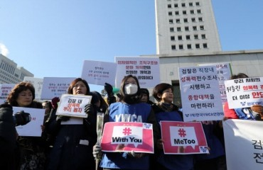 'Me too' Wave Spreading in S. Korean Society