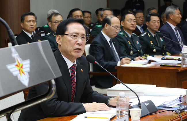 The foreign ministry on Wednesday admitted that a controversial part of a 2014 agreement to share costs for United States forces stationed in South Korea was omitted from its report to the National Assembly for ratification. (Image: Yonhap)