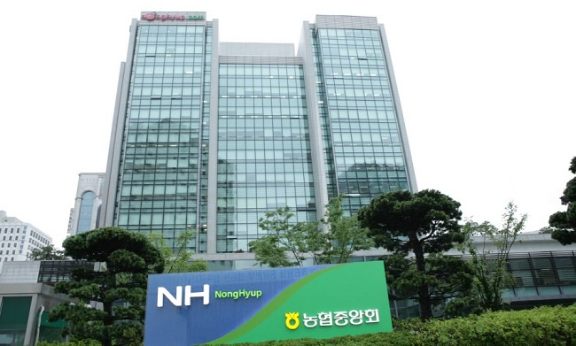 Net profit reached 859.8 billion won (US$784.8 million) last year, compared with the previous year's 321 billion won, the group said in a statement. (Image: Nonghyup Financial Group)