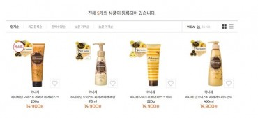 S. Korean Early Adopters Eager for Foreign Products