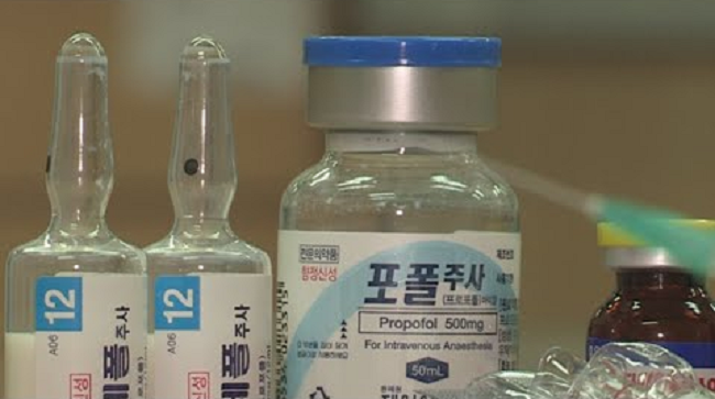Cases of misuse of propofol by celebrities both Korean and otherwise have been reported in the past. (Image: Yonhap)