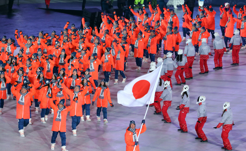 The controversy flared up on February 9, during the NBC broadcast of the PyeongChang Olympics opening ceremony. (Image: Yonhap)