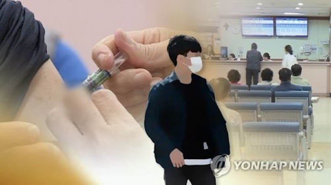The KCDC has advised travelers headed to Southeast Asia to exercise particular caution so as to avoid contracting typhoid fever and shigellosis. (Image: Yonhap)