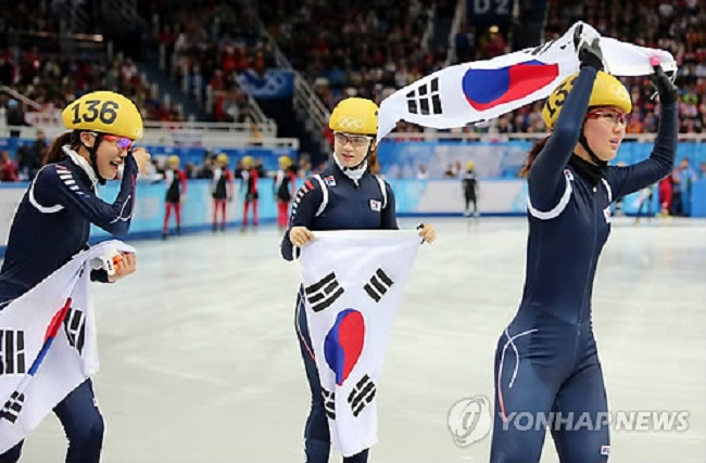 Women's short track 3,000m relay at Sochi Winter Olympics (Image: Yonhap)