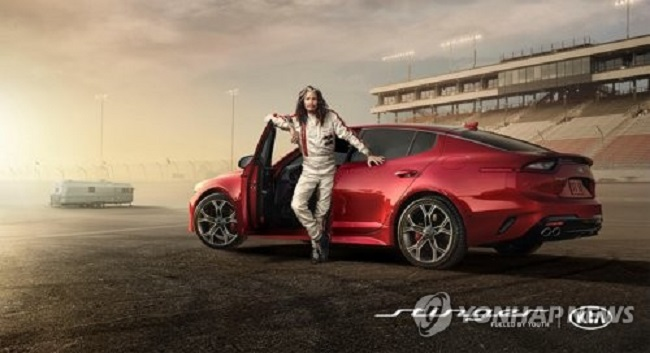 Kia Motors Corp., South Korea's second-largest carmaker, will promote its Stinger sports sedan through a Super Bowl ad starring Aerosmith's Steven Tyler, the company said Friday. (Image: Yonhap)