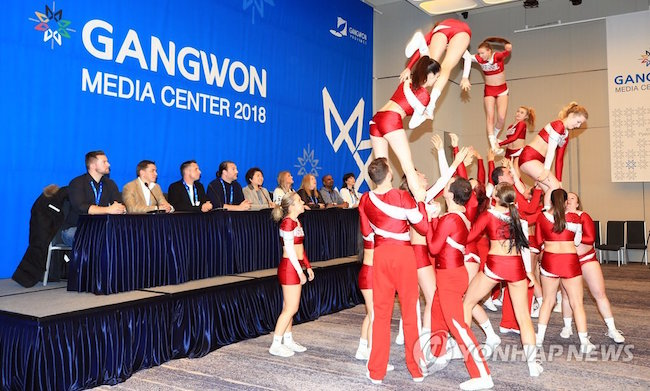 Swiss cheerleading team (Image: Yonhap)