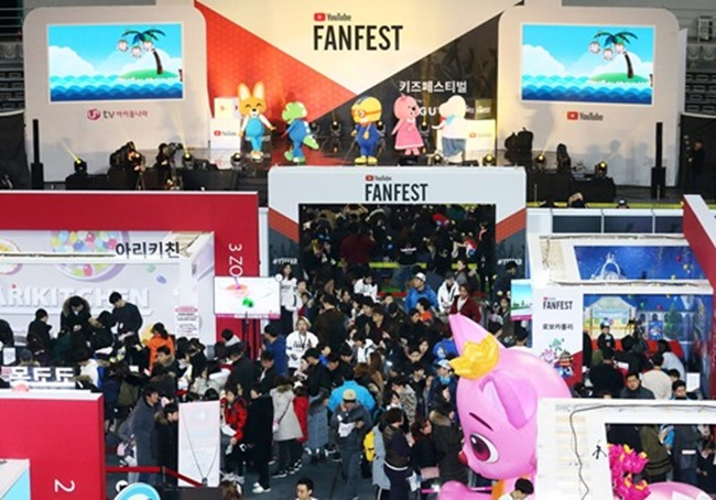 The Kids Festival was held as part of Google's YouTube FanFest Korea 2018 in Seoul on Saturday, featuring live performances and autograph sessions with famous YouTubers including baking channel Ari Kitchen and Let's Play YURA, a channel dedicated to toy reviews. (Image: Youtube)