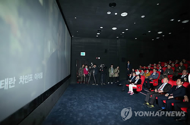 Overall, the small cinemas have proven to be a hit with provincial audiences, though as their successful run continues, concerns loom ahead. (Image: Yonhap)