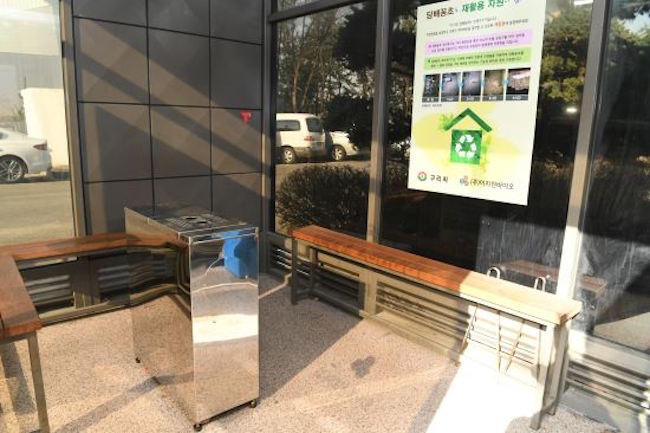 Guri has indicated it will place the cigarette butt composting machines around the city after it has concluded the initial trial and conducted an overview of the results. (Image: Guri)
