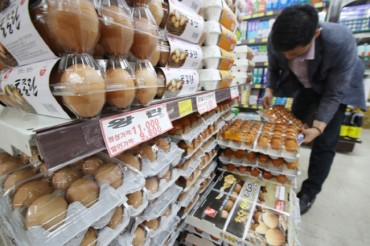 Bird Flu Outbreaks Cause Fall in Local Egg Prices: Trade Corporation