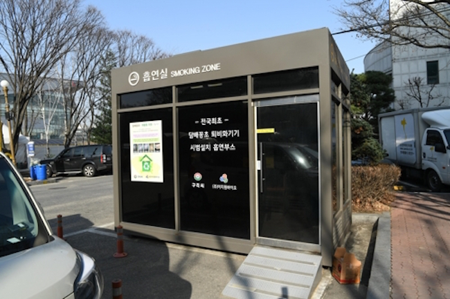 The city of Guri has developed a machine that transforms cigarette butts into compost and is now trialing the technology on government office grounds. (Image: Yonhap)