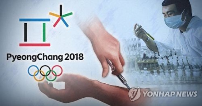 The International Olympic Committee (IOC) announced on Wednesday that a record number of anti-doping tests were conducted during the PyeongChang Winter Olympics last month. (Image: Yonhap)