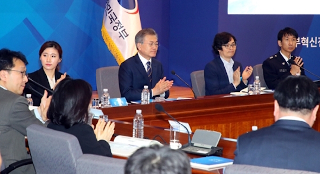 "The measures are part of a ""Comprehensive Roadmap to Government Innovation"" that was presented at a government meeting headed by Moon on March 19. (Image: Yonhap)"