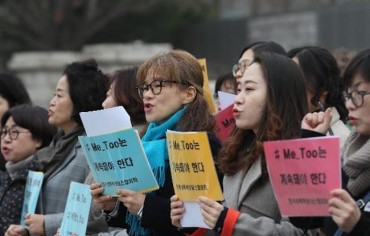 What Does #MeToo Really Mean to Koreans?
