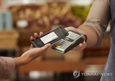 Samsung Pay's Monthly Android Users Hit Nearly 7 Mln Mark in Feb.
