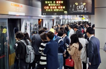 Gov't to Set Ceiling on Ultrafine Particles Inside Subway Stations