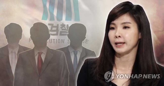 Ever since female prosecutor Seo Ji-hyeon appeared on TV and accused a former senior official in the prosecution service of having touched her inappropriately, the floodgates have opened, unleashing a seemingly endless stream of sexual harassment allegations. (Image: Yonhap)