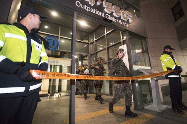 Fake bomb threats and other hoax calls made to emergency services and the police are on the rise, worrying civilians and draining public resources. (Image: Yonhap)