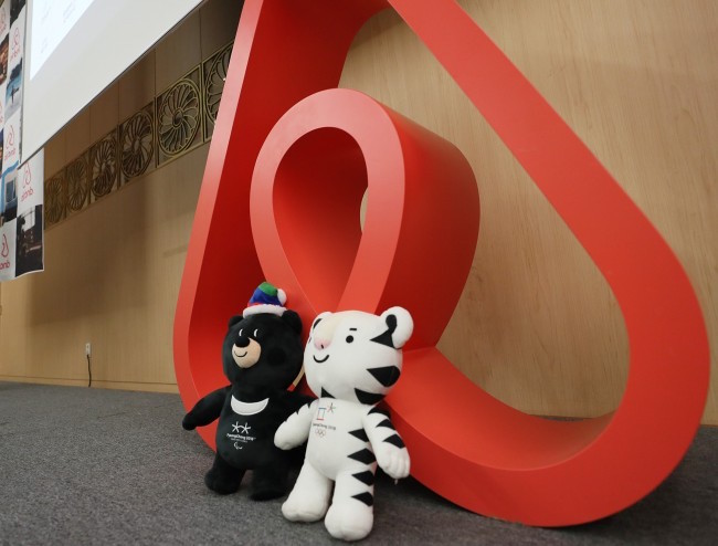 Airbnb Inc. said Thursday about 15,000 tourists visited PyeongChang and its adjacent cities via the global room-sharing platform during the 2018 Winter Olympics, which wrapped up last week. (Image: Yonhap)