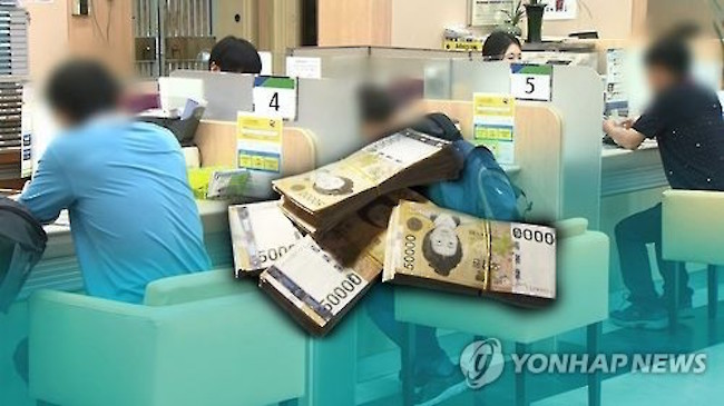 A large majority (82.3 percent) said they had set a goal for how much to save this year, and the average target amount was 9.67 million won. (Image: Yonhap)