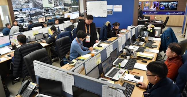 Pyeongchang police headquarters (Image: Yonhap)