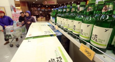 S. Korean Soju Sold at Vietnam's Da Nang International Airport