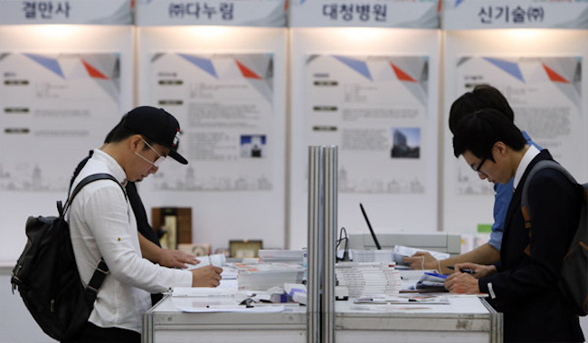 Seoul's Monthly Stipends for Job-seeking Young Adults Draw Praise and Criticism