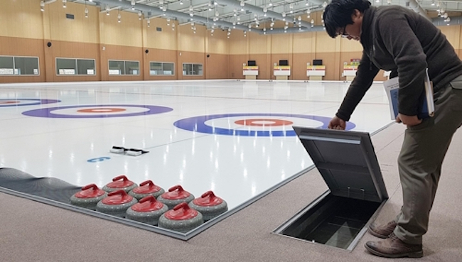 Asia's Largest Curling Rink Opens in S. Korea's Northern City