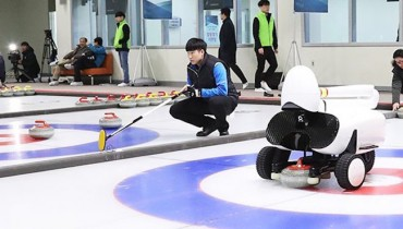 Human Players Beat AI Robots in Curling Game